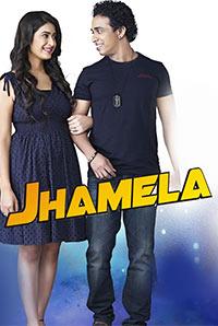 Jhamela Image