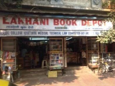 Lakhani Book Depot - Girgaon - Mumbai Image