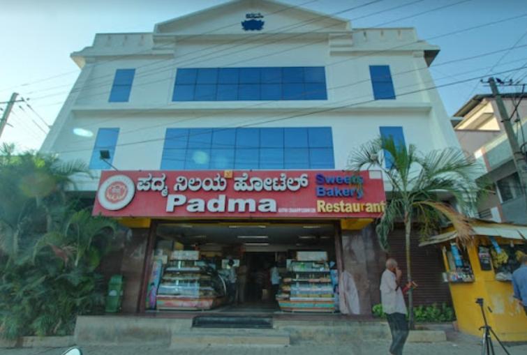 Pavana Residency - Bhadravathi - Shimoga Image