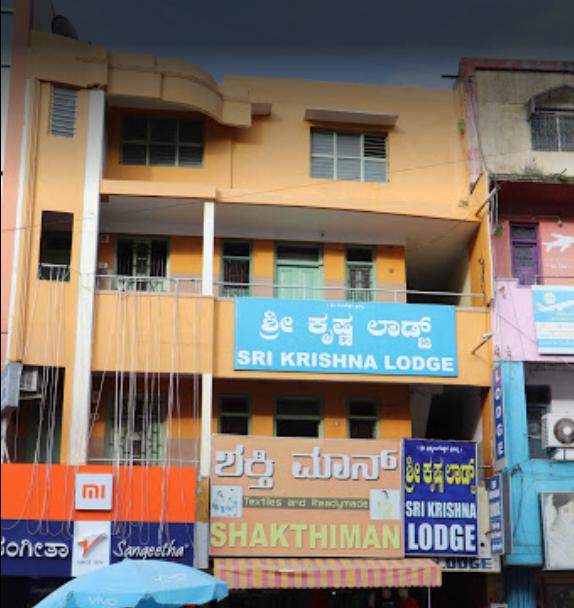 Sri sharada Bhavan Hotel - Durgigudi - Shimoga Image