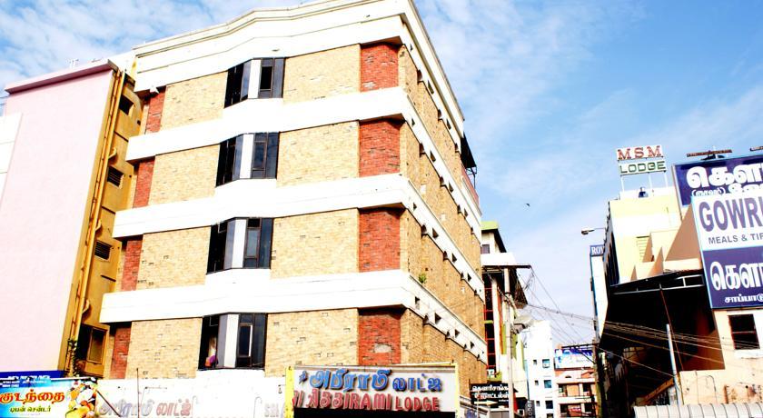 Abirami Inn - John Selvaraj Nagar - Kumbakonam Image