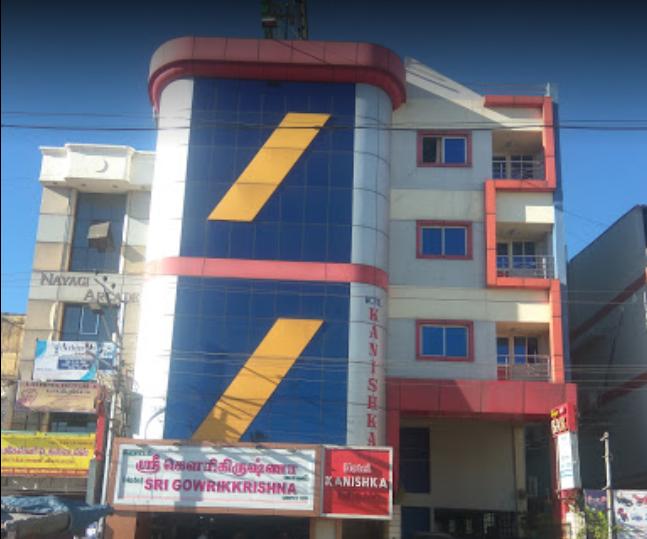 Hotel Kanishka - Ayee Kulam Road - Kumbakonam Image