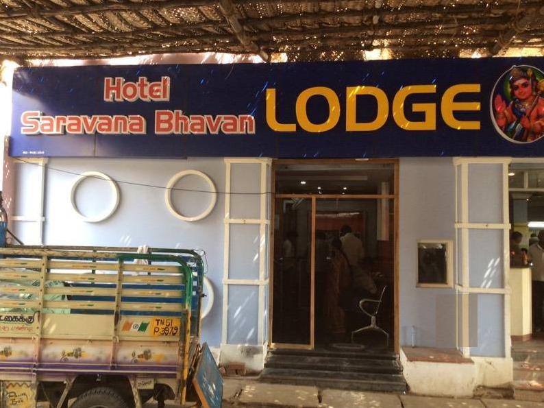 Hotel Saravana Bhavan Lodge - John Selvaraj Nagar - Kumbakonam Image