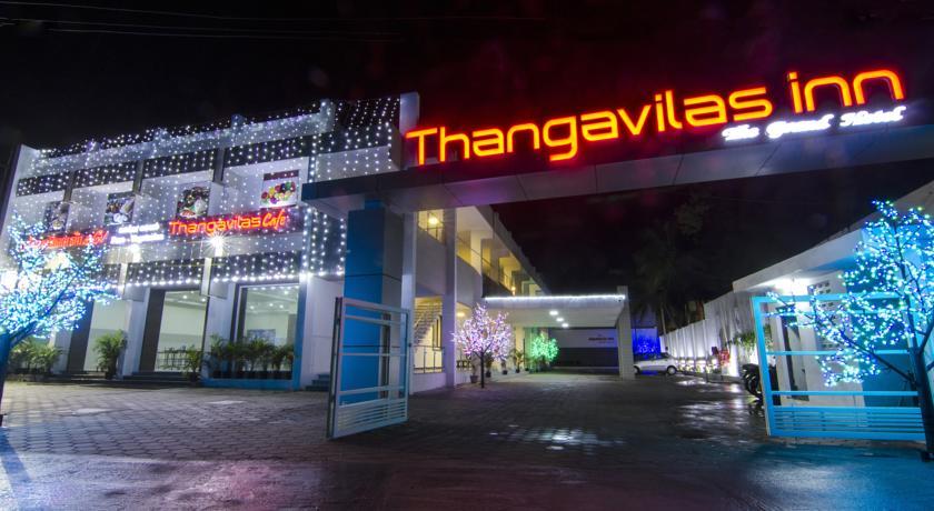 Hotel Thangavilas Inn - Naal Road - Kumbakonam Image