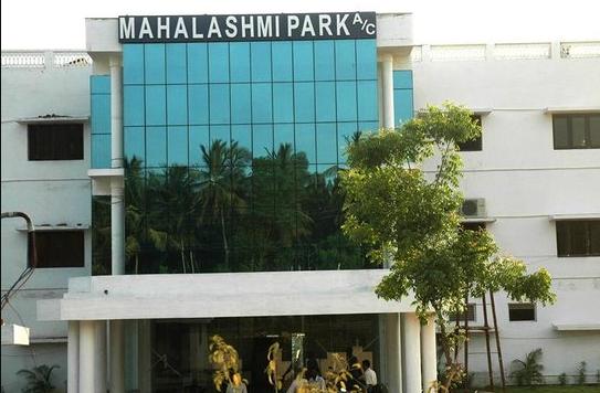 Mahalashmi Park - Karuppur - Kumbakonam Image