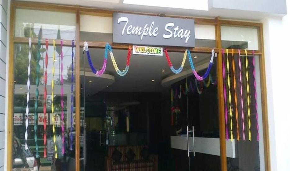 Temple Stays - Chettimandapam - Kumbakonam Image