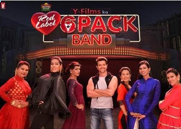 6 Pack Band - Ae Raju Image