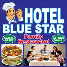 Bule Star Hotel - Rohtak Image