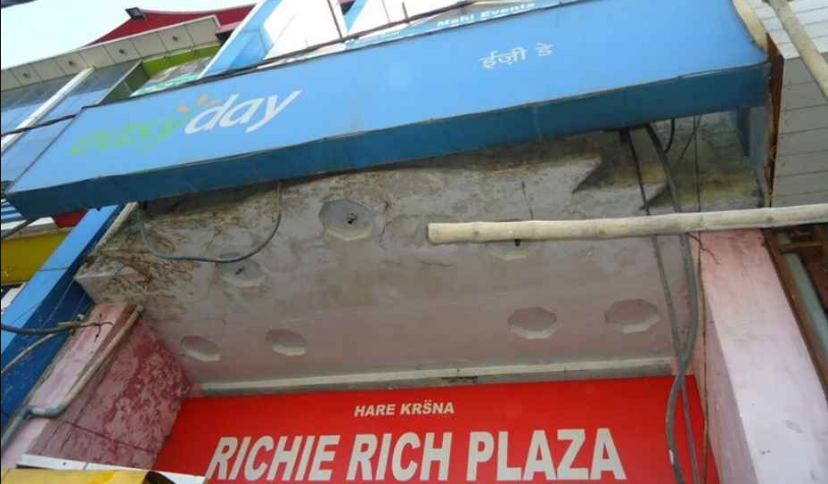 Hotel Richie Rich - Model Town - Rohtak Image