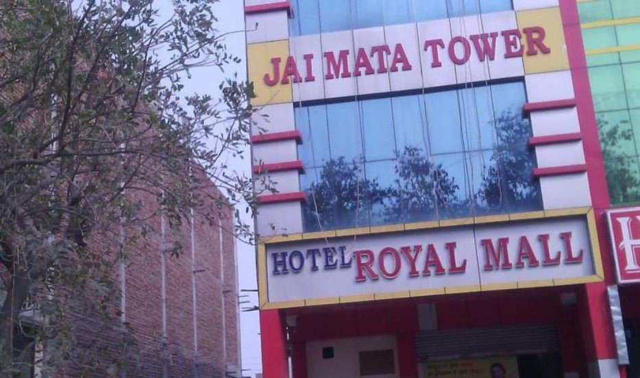Hotel Royal Mall - Sector 14 - Rohtak Image