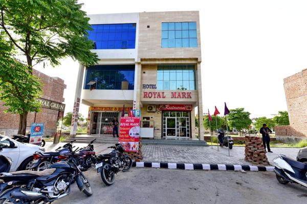 Royal Inn Hotel - Model Town - Rohtak Image