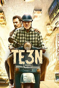 Image result for te3n""