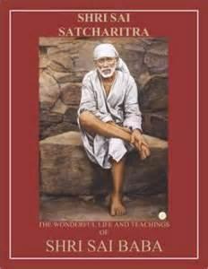 Shri Sai Satcharitra Image