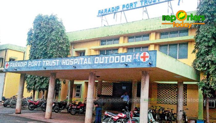 Port Trust Hospital - Paradip - Bhubaneshwar Image