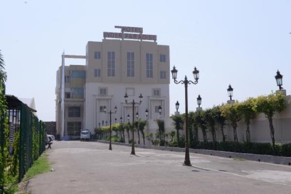 Hotel Inder Paradise - Tanda - Hoshiarpur Image