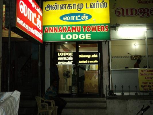 Annakamu Towers - Adivaram - Palani Image
