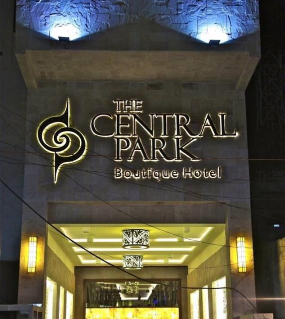 Central Park Boutique Hotel - Udit Nagar - Rourkela Image