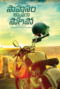 sahasam swasaga sagipo (2016) telugu full movie watch online free