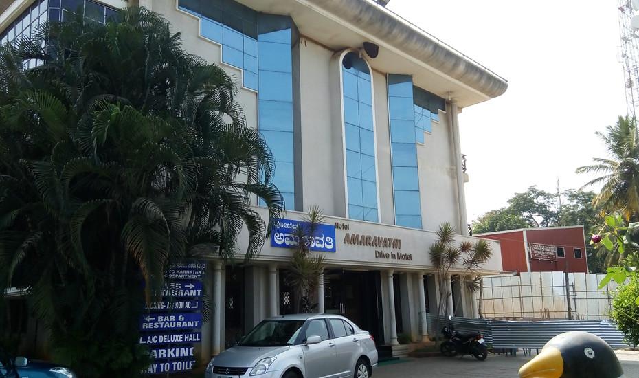 Amaravathi Hotel - Srinivasapura - Mandya Image