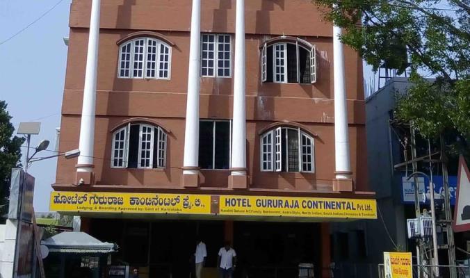 Gururaj Continental - Shankar Pura - Mandya Image