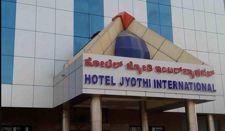 Hotel Jyothi International - Kiragandur Gate - Mandya Image