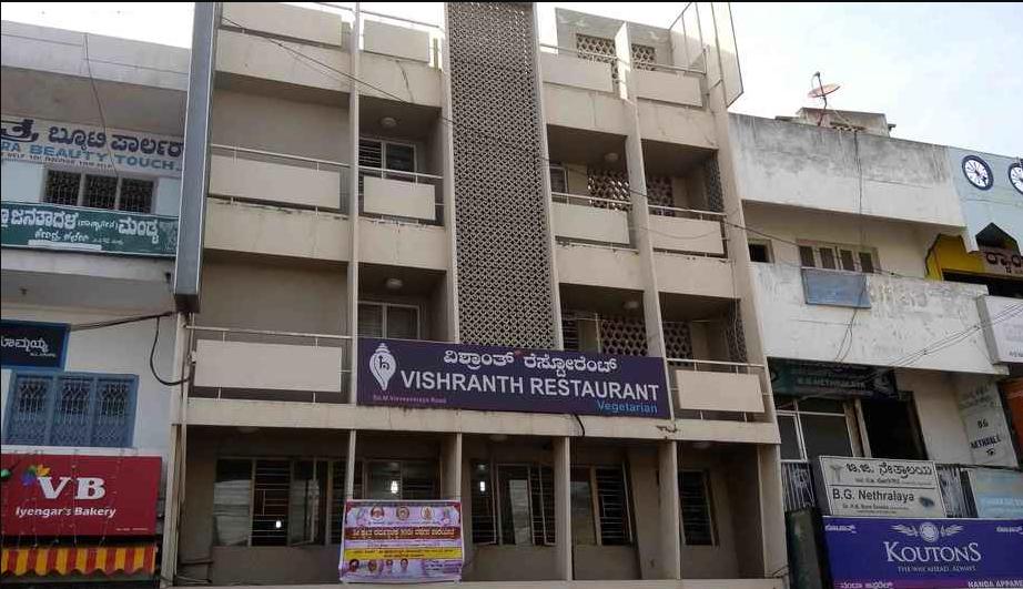 Vishranth Hotel - Vidya Nagar - Mandya Image
