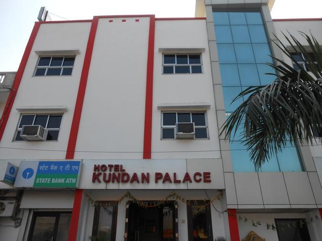 Kalptaru Palace Hotel - Sirohi Image