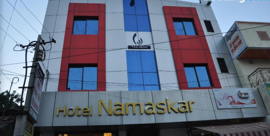 Hotel Namaskar - Thirumanchana Street - Swamimalai Image