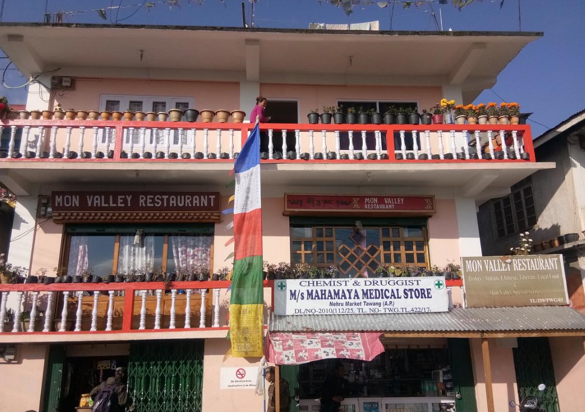 Hotel Mon Valley - Nehru Market - Tawang Image