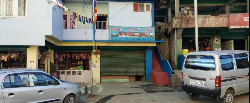 Hotel Mount View - Nehru Market - Tawang Image