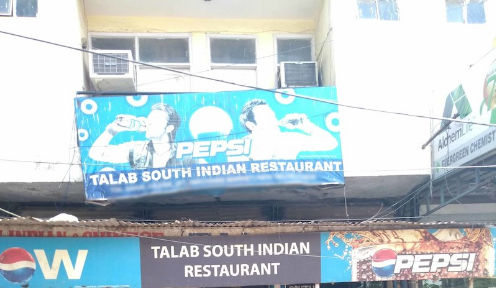 Talab South Indian Restaurant - New Friends Colony - New Delhi Image