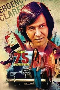 San'75 Pachattar Image