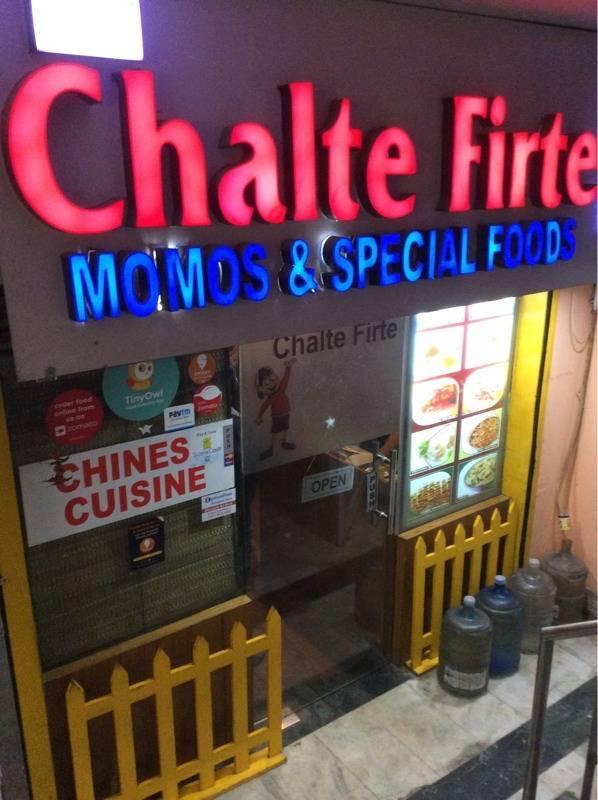 Chalte Firte Momos & Special Foods - Kamla Nagar - New Delhi Image