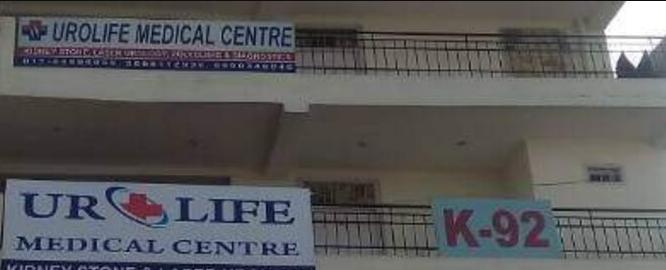 UROLIFE STONE & UROLOGY CENTER - NEW DELHI Reviews, Medical