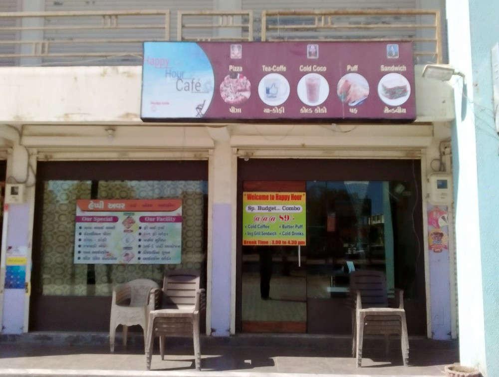 Happy Hour Cafe - Visnagar Image