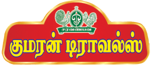 Kumaran Travels - Madurai Image