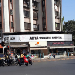 Arya Women's Hospital - Kandivali West - Mumbai Image