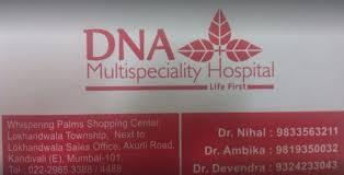 DNA Multispeciality Hospital - Kandivali East - Mumbai Image