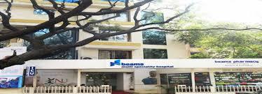 Beams Hospital - Khar West - Mumbai Image