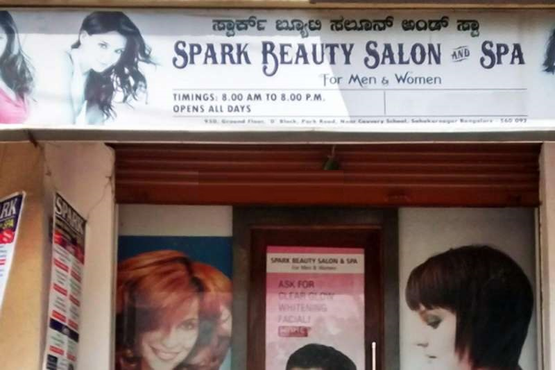 Best hair makeover salon in bangalore dating