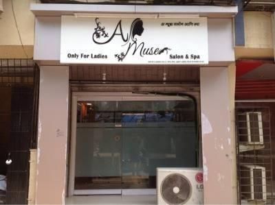 A Muse Salon And Spa - Malad West - Mumbai Image