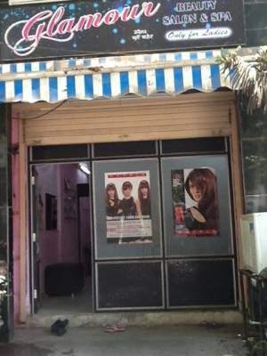 Glam Ladies Salon Spa - Andheri East - Mumbai Image