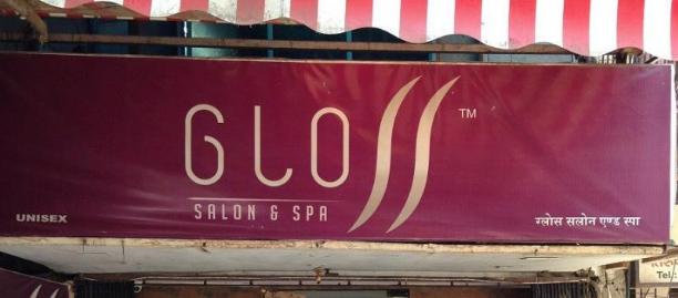 Gloss Salon And Spa - Malad West - Mumbai Image