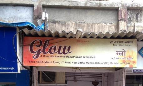 Glow - Dahisar - Mumbai Image
