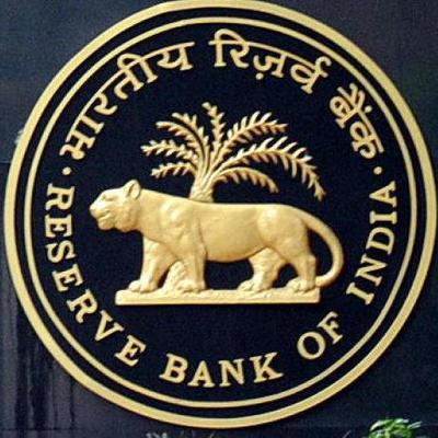 reserve bank of india (rbi) reviews, careers, jobs, salary