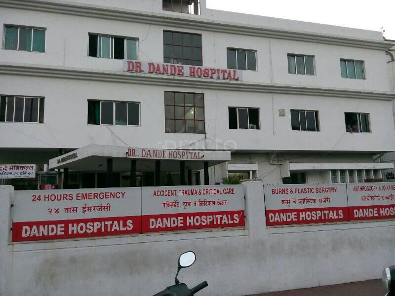 Dr Dande Hospital & Research Center - Ravi Nagar - Nagpur Image