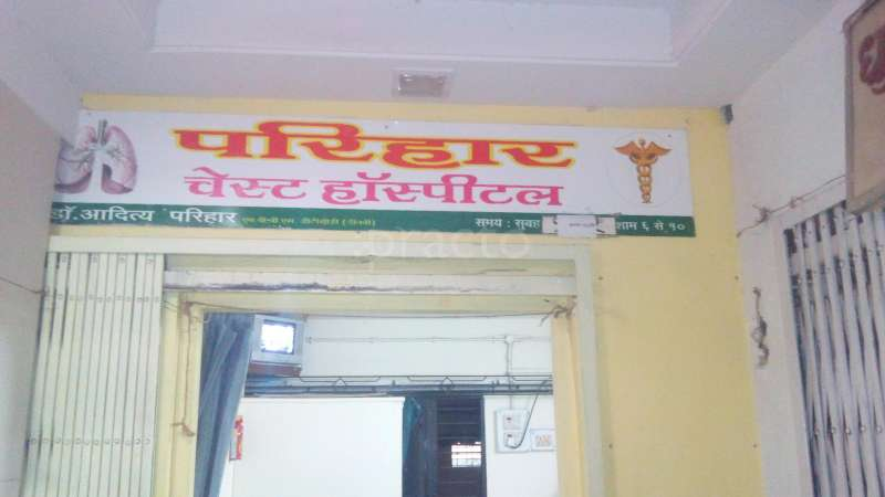 Parihar Chest Clinic - Azamshah Layout - Nagpur Image