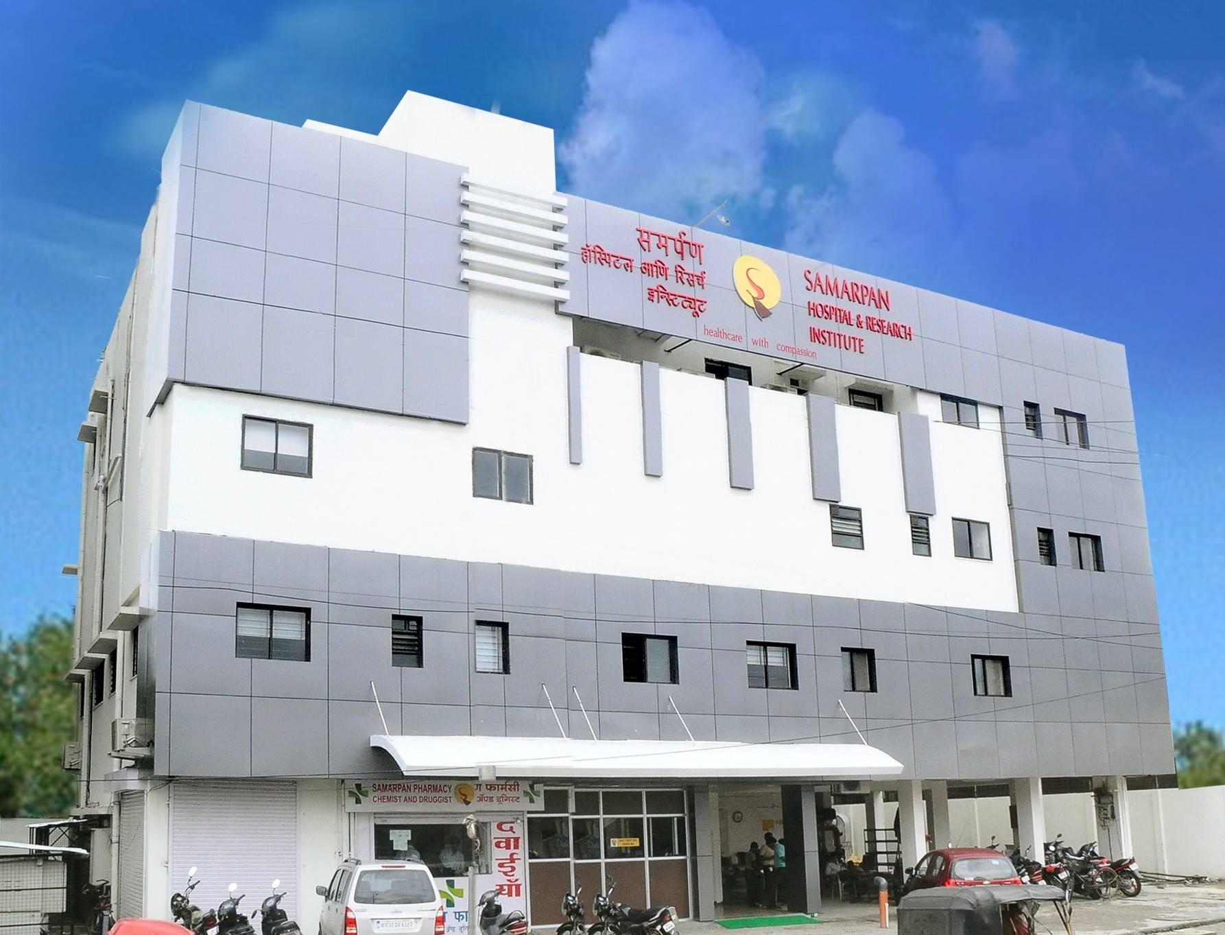 Samarpan Hospital - Binaki - Nagpur Image