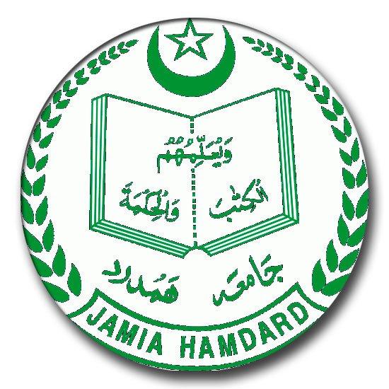 Jamia Hamdard University Image