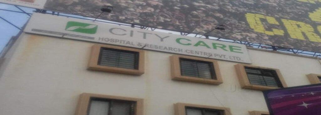 City Care Hospital - Nashik Road - Nashik Image